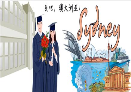 2018年烟台留学英语培训招生简章