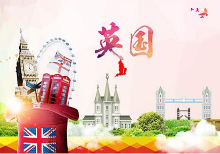 烟台英国留学培训哪里比较好