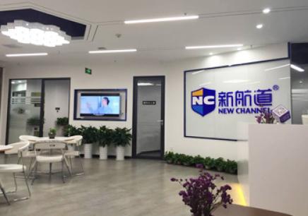 邯郸市雅思一对一辅导学校