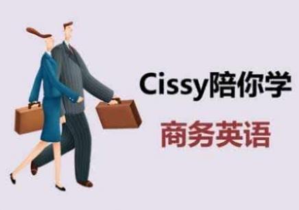 郑州商务英语外教冲刺班
