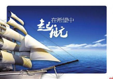 绍兴留学起航业余学习