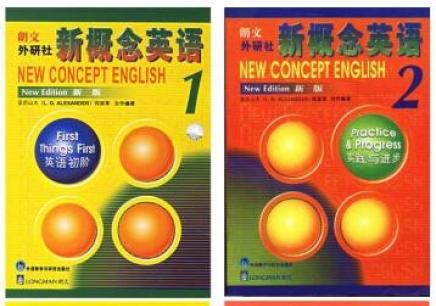杭州新概念英语培训课程