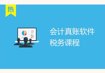 深圳会计培训机构哪里好