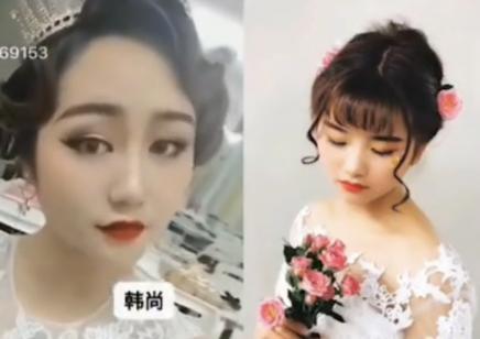 云南省化妆培训 新娘妆培训 化妆造型培训那家好