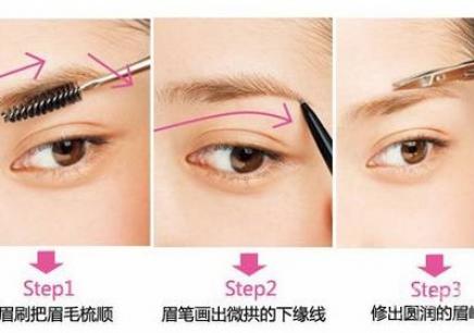 上海哪里韩式双眼皮好 韩式双眼皮哪里做好