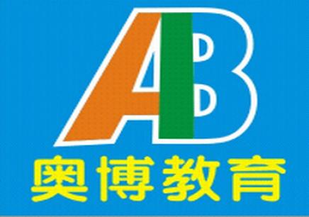 电脑办公培训_惠州电脑办公培训