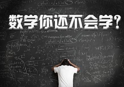 【绍兴高考数学一对一辅导课程】_绍兴高三数