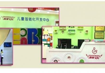 鹏城宝贝网站