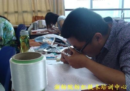 绍兴服装梭织织物分析考前培训资料