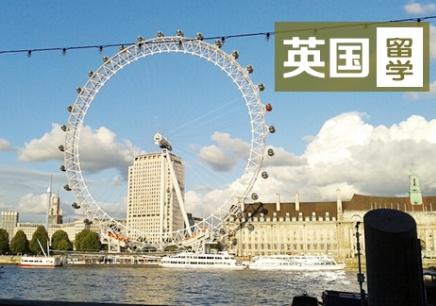 英国留学怎么申请学校