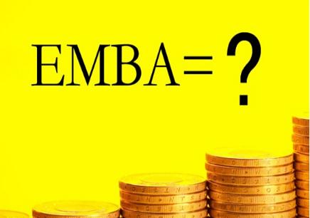 烟台EMBA培训