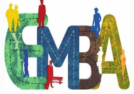 烟台工商管理硕士(EMBA)培训