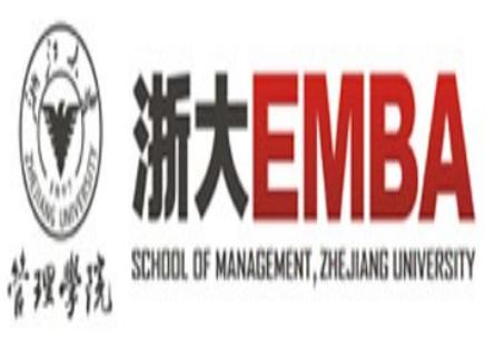 烟台浙江大学EMBA培训