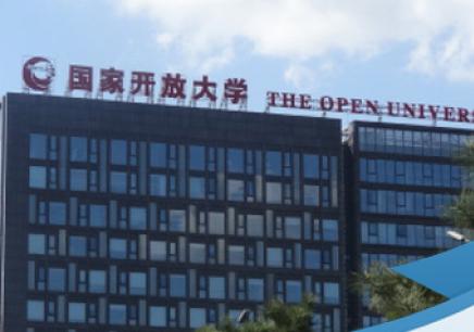 深圳电大学前教育专业专升本