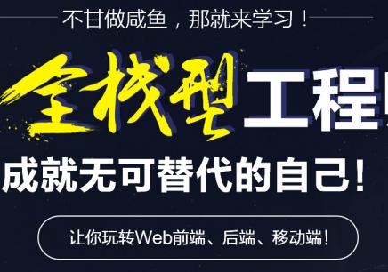 深圳测试开发培训班