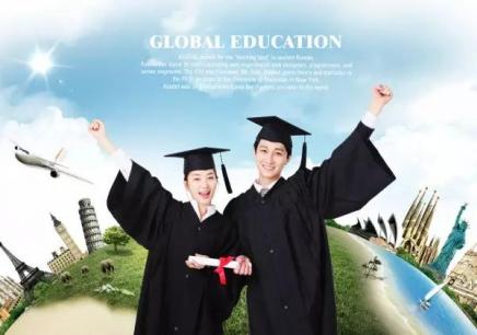 北京六力国际高中招生