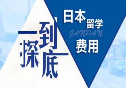 南通日语基础学习