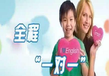 绍兴高中英语一对一业余班
