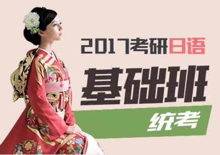 深圳日语学习班