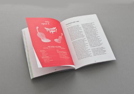 洛阳画册设计培训班