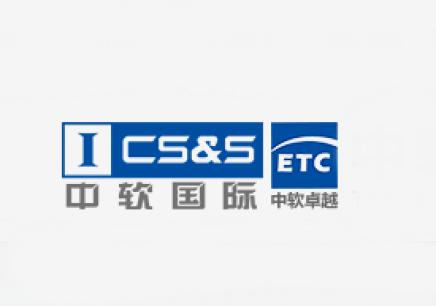 西安Android培训**的机构