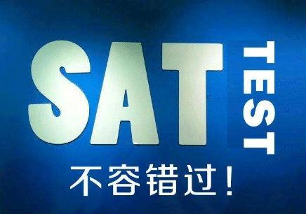绍兴SAT1800-2000分精品班