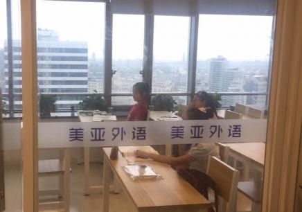 苏州张家港法语培训