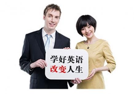 台州韦博成人英语课程