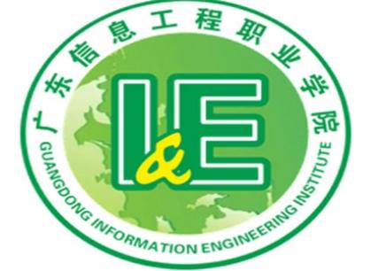 深圳函授院数控技术