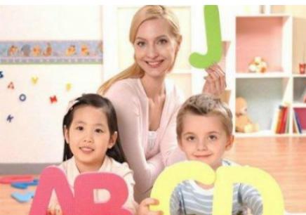 海口兒童英語培訓哪里