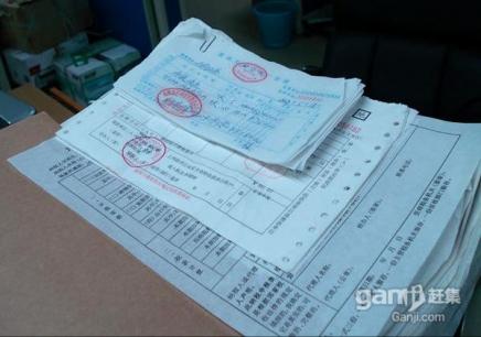 徐州哪里有会计证业余培训