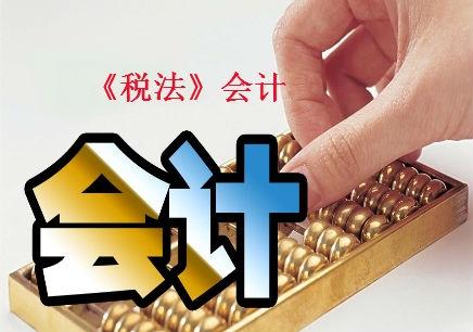 台州国家公共营养师培训