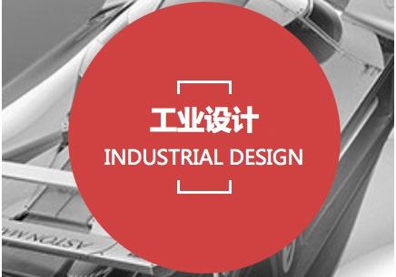 【日本留学辅导】工业设计留学作品集班辅导