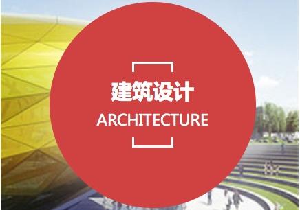 艺术留学培训 建筑设计留学作品集班