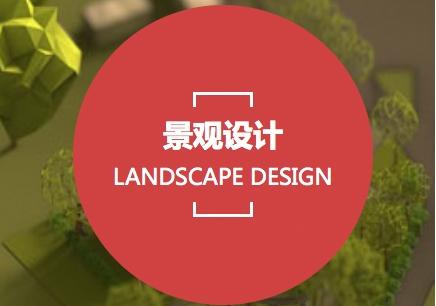 艺术留学培训 景观设计留学作品集班