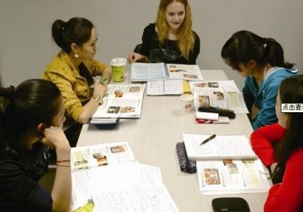 哈尔滨业余制英语速成四级精品班