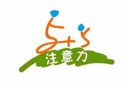 武汉5-18岁注意力培训班