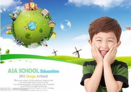 武汉青少年心理教育机构
