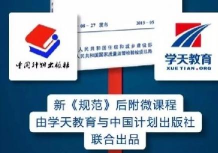 郑州消防工程师培训机构_郑州消防工程师报名