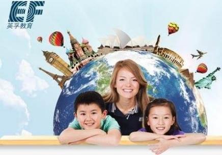 哈尔滨英语入门级 (级别 1-3)培训学习