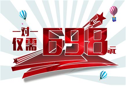 深圳698元一对一高考体验课