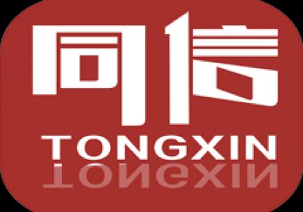徐州心理咨询师培训学校