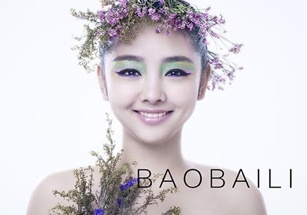 苏州化妆精品大师班