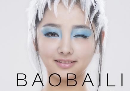 苏州化妆精品强化班