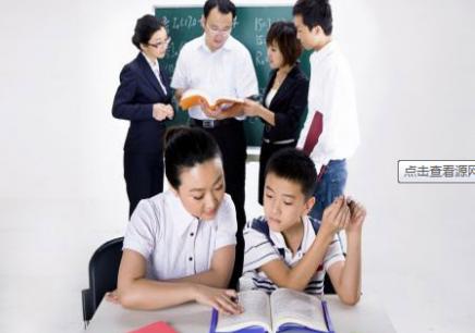 扬州适合初中生的英语培训机构