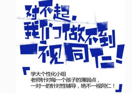 扬州初中英语阅读培训