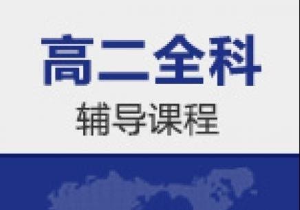 扬州高中语文业余培训