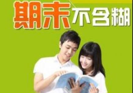 扬州高中语文同步辅导