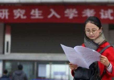 华东交通大学同等学力在职申硕