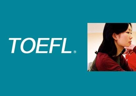 大连TOEFL培训费用